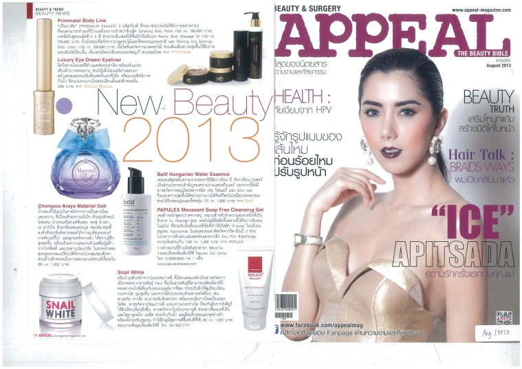 Appeal  Aug  2013