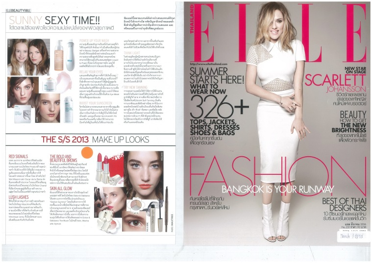 EILE   March  2013