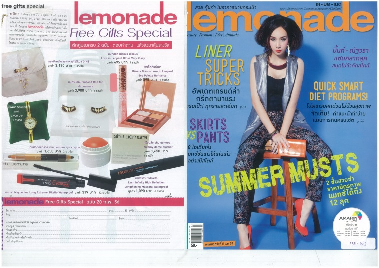 Lemonade Feb  2013