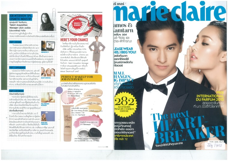 marie claire  July 2013