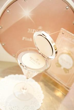 Pink Martini Diamond Powder Pact