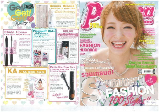 Popteen  July  2013