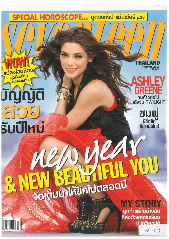 SevenTeen  Jan 2013 (1)