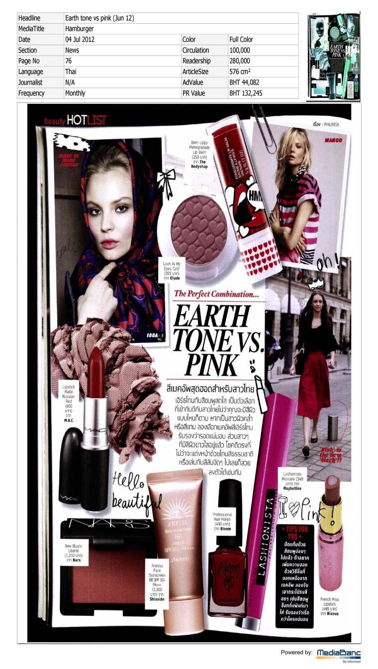 TH_880_20120704_M_HBG_NEWS_pg76_244e6b_Earth tone vs pink (