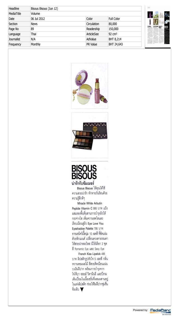 TH_880_20120706_M_VL_NEWS_pg89_2465c8_Bisous Bisous (Jun 1