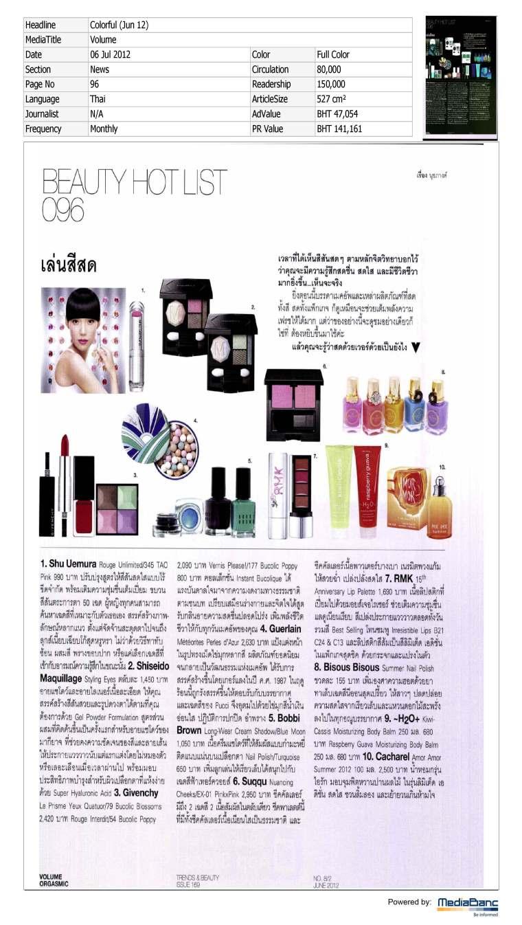 TH_880_20120706_M_VL_NEWS_pg96_2465cf_Colorful (Jun 12)