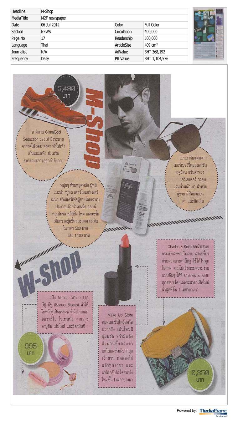 TH_880_20120706_N_NM2S_NEWS_pg17_24c717_M-Shop