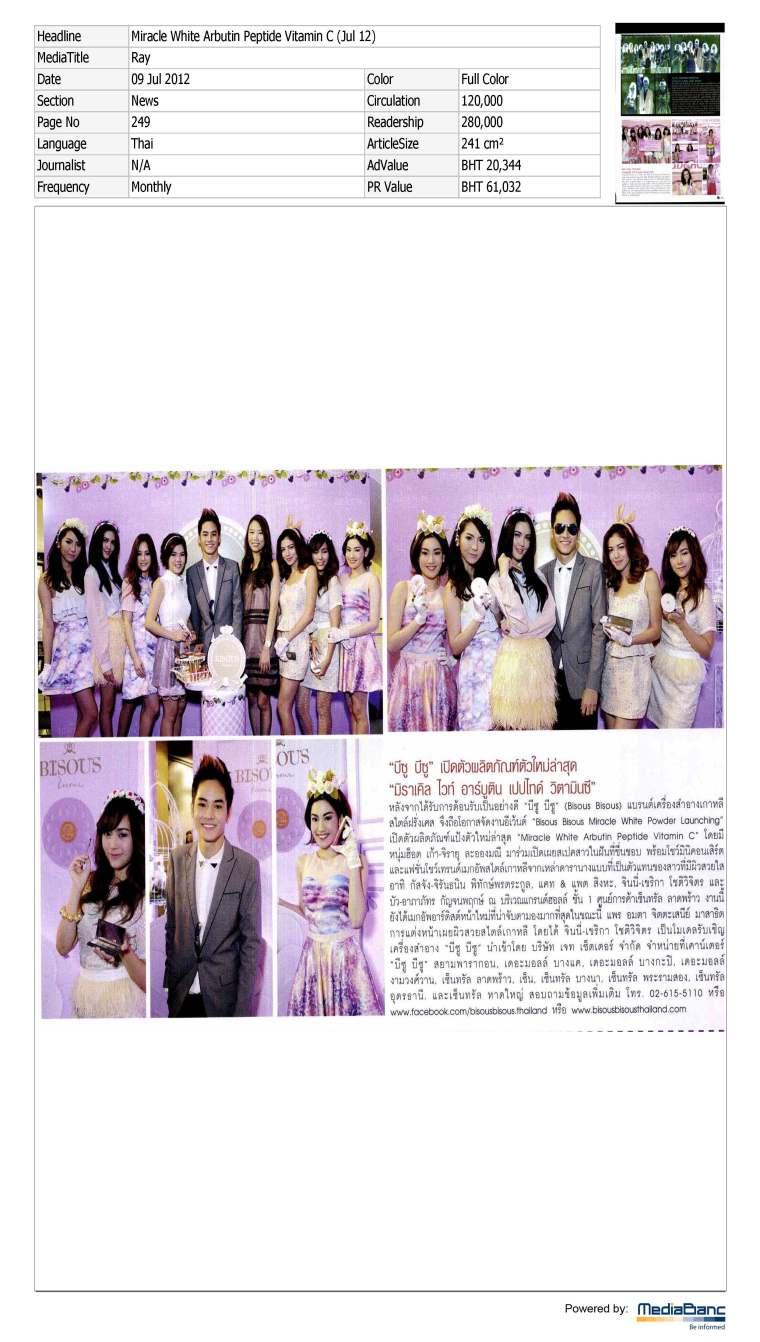 TH_880_20120709_M_Ray_NEWS_pg249_2493b5_Miracle White Arbuti