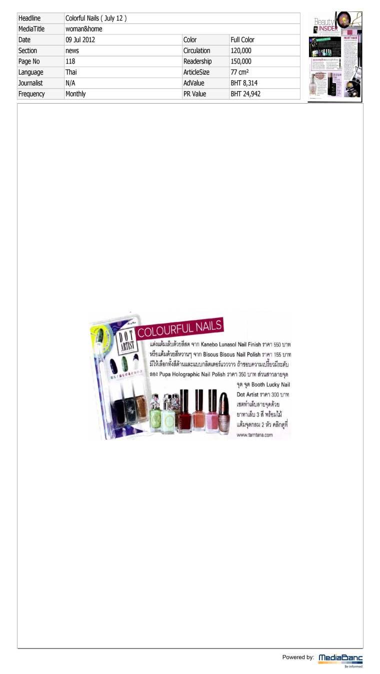 TH_880_20120709_M_WHOM_NEWS_pg118_2488b3_Colorful Nails ( Jul