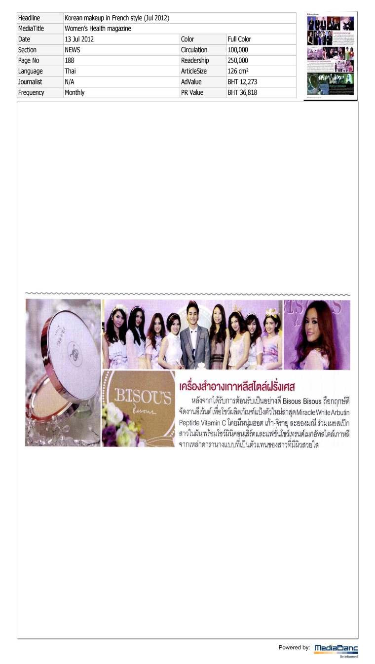 TH_880_20120713_M_MWHM_NEWS_pg188_24d150_Korean makeup in Fre