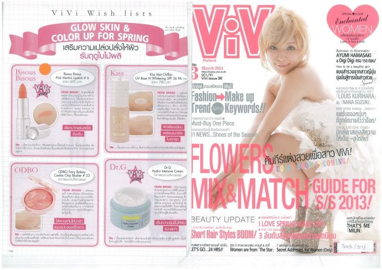 ViVi   March  2013