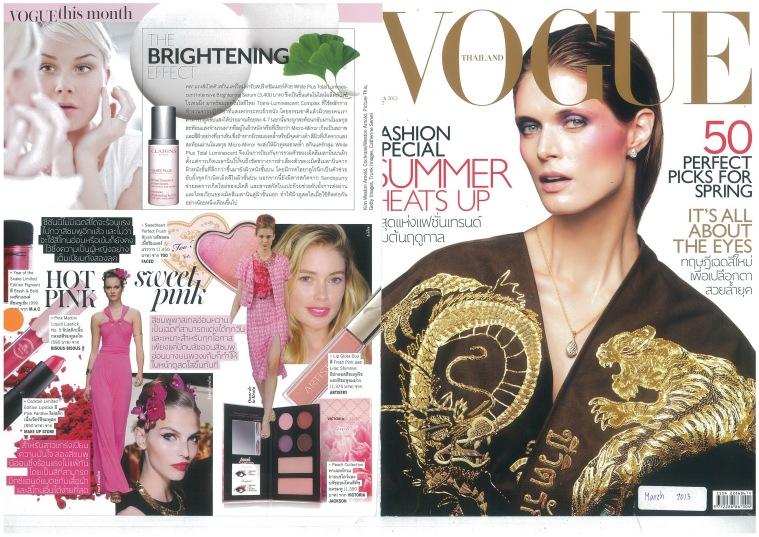 Vogue March  2013