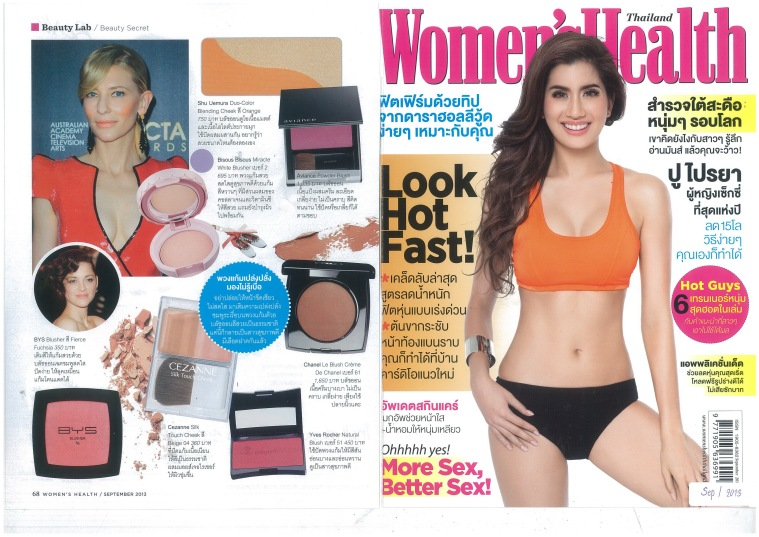 Women's  Health   Sep  2013