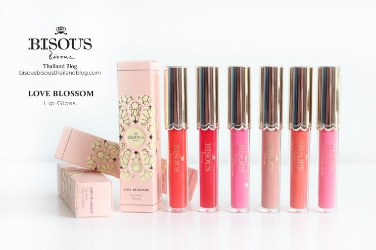 Love Blossom Lip Gloss 10