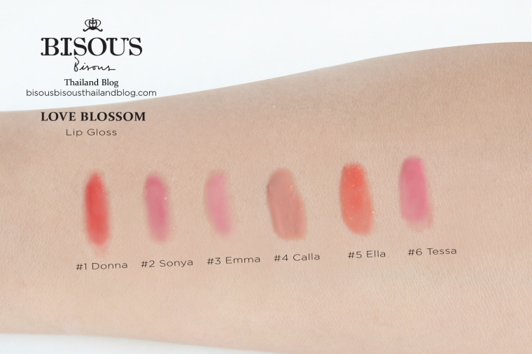 Love Blossom-swatch11