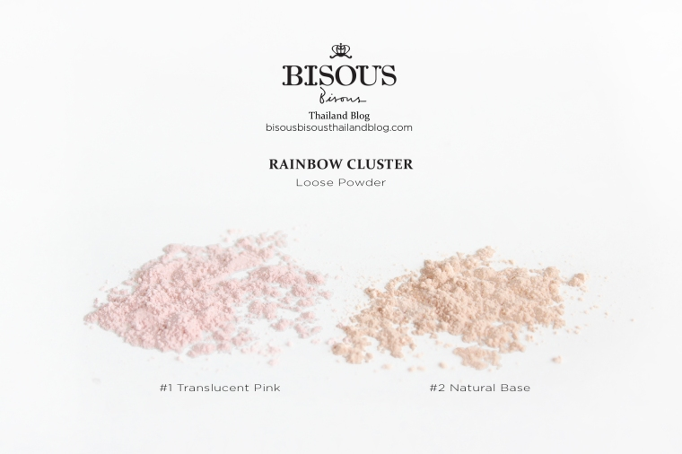 Rainbow Cluster Loose Powder 7