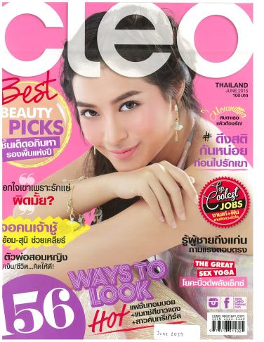 Cleo_Page_1