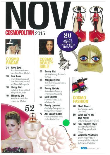 Cosmopolitan_Page_2