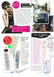 Cosmopolitant_Page_3