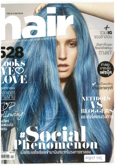 Hair2_Page_1