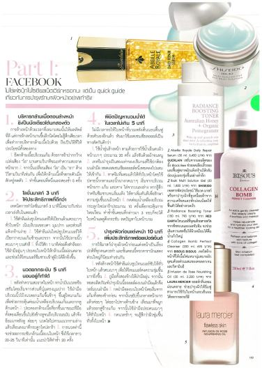 marie claire_Page_2