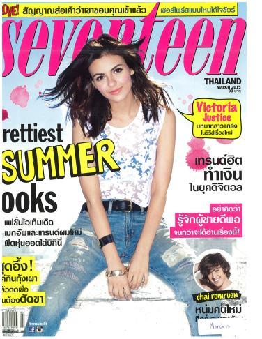 seventeen_Page_1