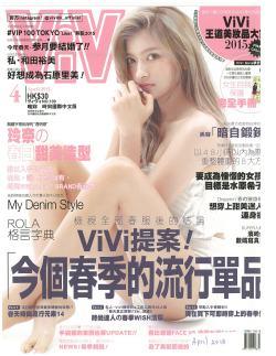 vivi_Page_1