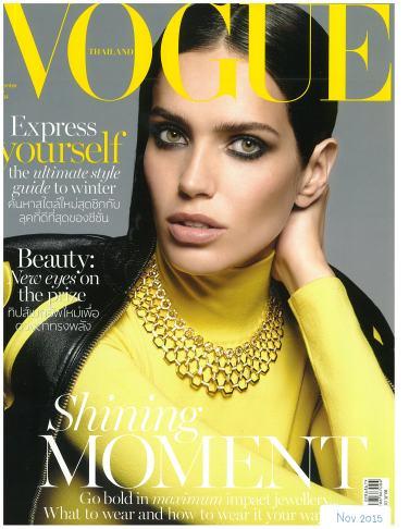 Vogue_Page_1