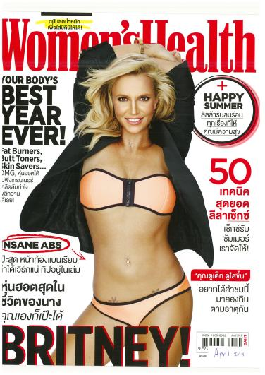 wome'shealth_Page_1